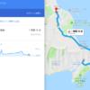 グーグルマップ改悪