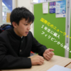 大柿高校BOOK(Web版) 多文化共生社会を見すえて!